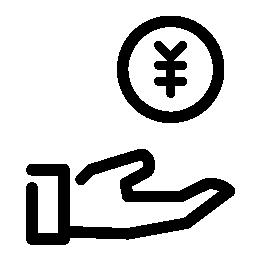 Pointタグ のアイコン一覧 無料アイコン素材 Icon Box 商用フリーアイコンがダウンロードできます