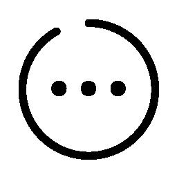 丸付き三点リーダの無料アイコン 無料アイコン素材 Icon Box 商用フリーアイコンがダウンロードできます